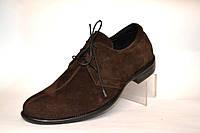 Туфли мужские классические замшевые коричневые Rosso Avangard Greck Camoscio marrone