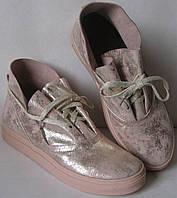Супер Sofi!  Осенние женские слипоны туфли ботинки стиль кожа Софи обувь