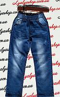 Джинсы на мальчика р-р 116-146 F&D, купить джинсы детские оптом
