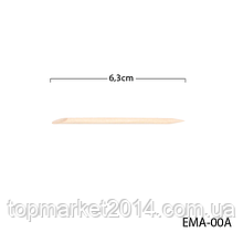 Апельсинові палички EMA-00A для кутикули
