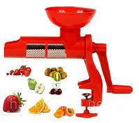 Соковыжималка ручная для овощей и фруктов Juice Extractor For Tomato