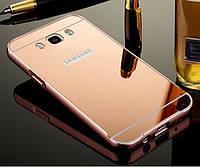 Чехол для Galaxy J7 2016 / Samsung J710 зеркальный розовый