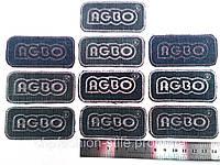 """Аппликация джинсовая """"AGBO"""", клеевая 10 шт. в упаковке"""