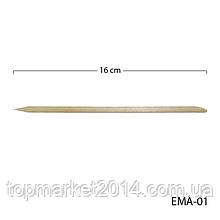 Апельсинові палички EMA-01B (EMA-01) для кутикули
