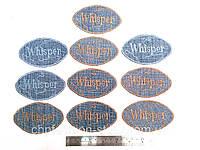 """Аппликация джинсовая """"WHISPER"""", клеевая 10 шт. в упаковке"""