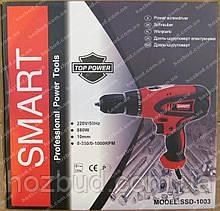 Сетевой шуруповерт SMART 2-х скоростной