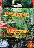 Розквіт/Расцвет, почвосмесь для декоративно-лиственных, 7л.