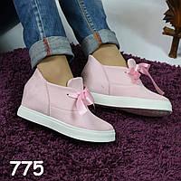 Ботинки женские розовые на танкетке