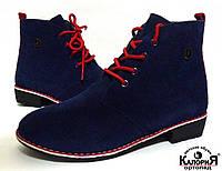Детские замшевые ботинки Calorie ортопед 32р
