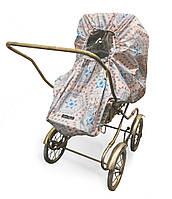 Чехол от дождя для прогулочной коляски Дождевик цвет Bedouin - Elodie Detail (Швеция)