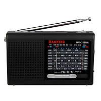 Радио HAONING HN-315UA FM/MW/SW Портативный  Приемник MP3 Музыкальный Плеер с Аккумулятором Y4403A