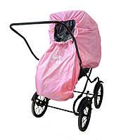 Чехол от дождя для прогулочной коляски Дождевик цвет Petit Royal Pink - Elodie Detail (Швеция)