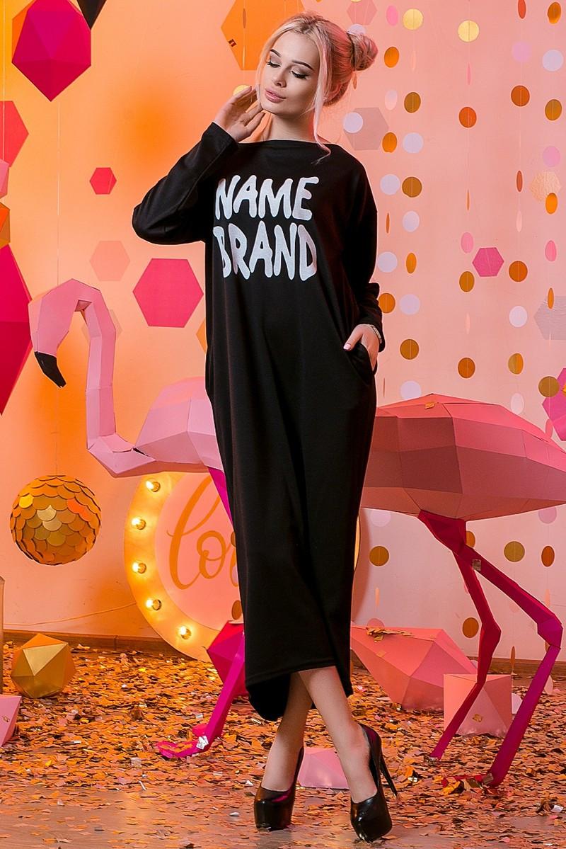 """Стильное длинное женское платье до больших размеров """"NAME BRAND"""""""