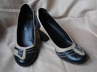 взуття для дорослих та малюків! б у. Товары и услуги компании ... ec277b13de430