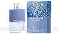 Мужская туалетная вода Armand Basi L'eau Pour Homme 125 ml (Арманд Баси Льо Пур Хом)