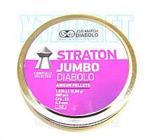 Пульки JSB Diabolo Straton Jumbo 5.50 мм, 1.03г (500шт)