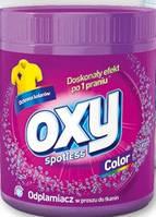 Пятновыводитель для цветных тканей OXY spotless color 750 грамм