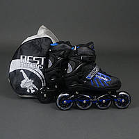 Ролики Best Rollers (размер 39-42) колёса PU, без света, d=9см. Цвет синий
