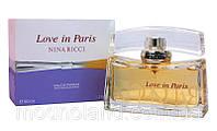 Женская парфюмированная вода Nina Ricci Love in Paris 80 ml (Нина Ричи Лав ин Париж)