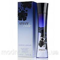 Женская парфюмированная вода Armani Code 75 ml (Армани Коде)