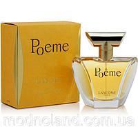 Женская парфюмированная вода Lancome Poeme 100 ml (Ланком Поэм)