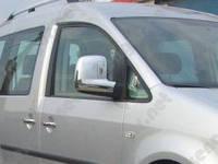 Хром накладки на дзеркала Volkswagen Caddy