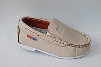 Детские туфли-мокасины для мальчиков от фирмы Солнце YF701C (12/6пар 21 - 26)