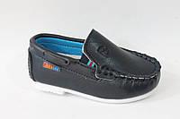 Детские туфли-мокасины для мальчиков от фирмы Солнце YF701B (12/6пар 21 - 26)