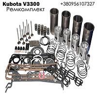 Запчасти двигателя Kubota V3300, Bobcat 751