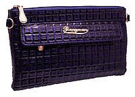 Стильный женский клатч A8005 blue