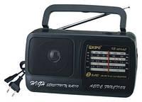 Портативная колонка радиоприемник KIPO KB-409 [G]