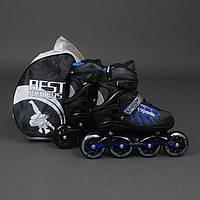 Ролики Best Rollers (размер 35-38) колёса PU, без света, d=8,4см. Цвет синий