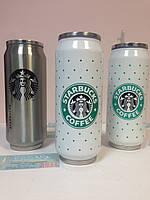 Starbucks Vacuum Cup банка для охлажденных напитков 19 см