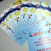Печать листовок на заказ
