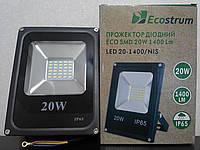 Прожектор led 20 w