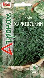 Укроп ХАРЬКОВСКИЙ 10г