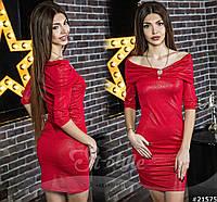 Яркое платье, идеально облегает фигуру, повторяет все изгибы, и формирует женственный, привлекательный силуэт.