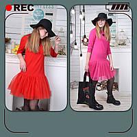 Модное платье с фатиновой юбкой для девочки, 122-176 см. Детское подростковое платье 2017