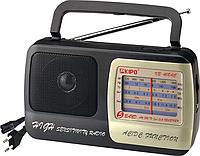 Портативная колонка радиоприемник KIPO KB-408 [G]