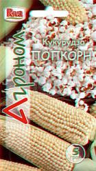 Кукуруза ПОПКОРН белый, 5гр.
