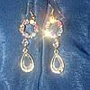 Сережки люстры с разноцветными камнями , фото 2