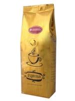 Молотый кофе Gemini Espresso 250 гр