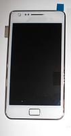 Дисплей (модуль) + тачскрин (сенсор) с рамкой для Samsung Galaxy S2 i9100 (белый цвет)