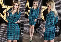 Деловое платье-футляр с шотландским принтом. Идеальное решения для выхода на работу или деловую встречу.