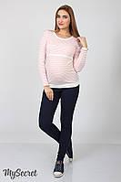 Джеггинсы для беременных Pink, под живот, синие