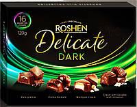 Конфеты в коробке ROSHEN Assortment Delicate (Ассорти), 120 г