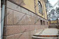 Облицовка фасадов гранитом