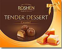 Коробочные конфеты Roshen Tender Dessert Caramel, 121г