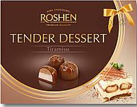 Коробочные конфеты Roshen Tender Dessert Tiramisu, 120г