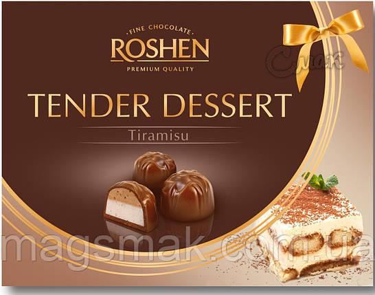 Коробочные конфеты Roshen Tender Dessert Tiramisu, 120г, фото 2